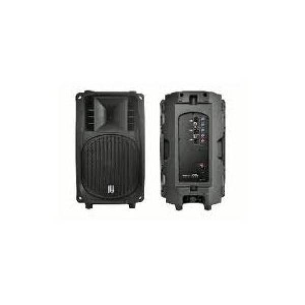 AMC PowerBox D12 aktīvā skanda