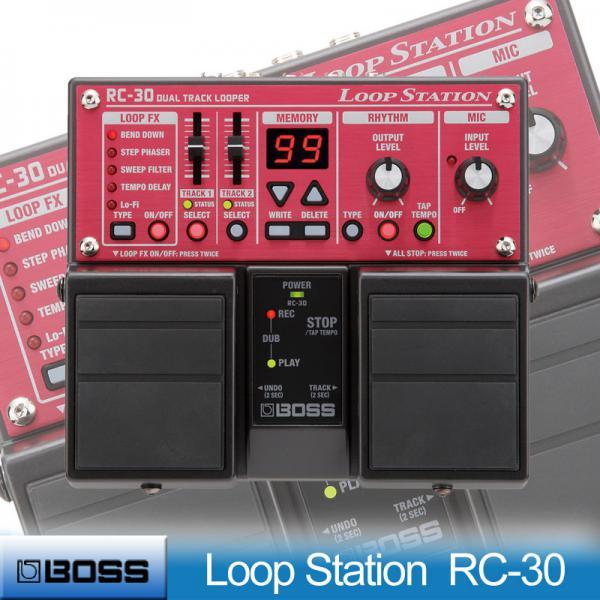 BOSS RC-30 Loop Station ģitāras pedālis